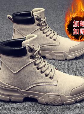 秋冬季男鞋子高帮马丁靴男士中帮工装靴雪地男靴潮鞋加绒保暖棉鞋