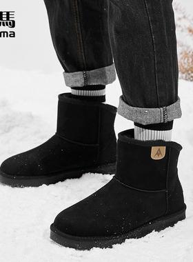 森马东北雪地靴男防水防滑男鞋冬季保暖加绒加厚男士面包高帮棉鞋