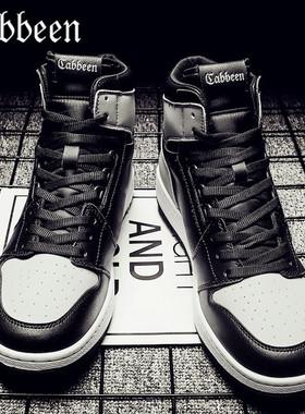 卡宾高帮鞋男鞋冬季加绒保暖真皮aj空军一号板鞋男士棉鞋运动潮鞋