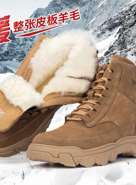雪地靴男皮毛一体男鞋加绒加厚冬季保暖防水高帮真皮东北大棉鞋男
