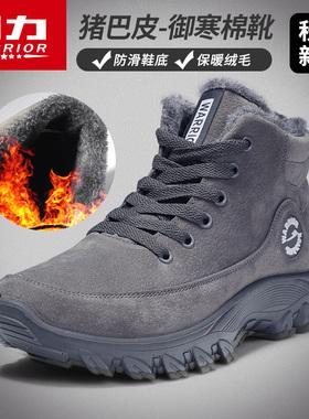 回力棉鞋男保暖冬季加绒加厚2021新款二棉鞋子男鞋高帮男士雪地靴