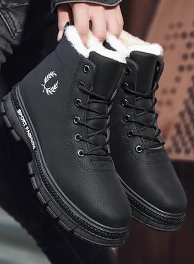 冬季棉鞋男中帮加绒男士雪地靴男鞋高帮加厚保暖马丁靴棉靴子潮鞋