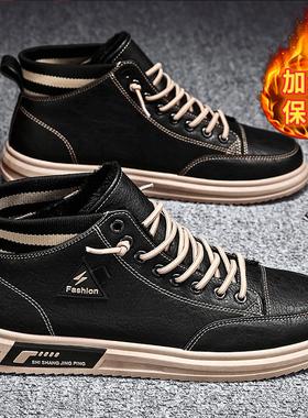 男鞋秋冬季2021新款高帮鞋韩版百搭皮鞋休闲板鞋潮鞋厨师加绒棉鞋