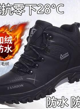 回力户外高帮男士登山鞋防水防滑加绒保暖中年旅游鞋棉鞋冬季男鞋