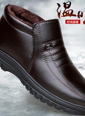 冬季棉鞋男加绒加厚高帮棉皮鞋男鞋中老年保暖防滑老人冬鞋爸爸鞋