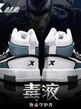 特步男鞋2021冬季新款高帮板鞋加绒男士秋冬运动鞋休闲潮鞋子秋季