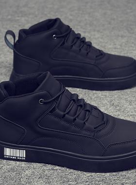 秋冬季新款男鞋加绒潮鞋全黑色皮鞋劳保工作高帮运动休闲板鞋棉鞋