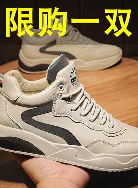 男鞋2021新款秋冬季高帮板鞋潮流百搭休闲运动加绒棉鞋青少年潮鞋