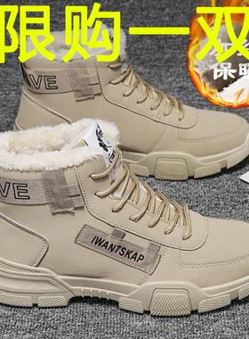 马丁靴冬季新款男鞋加绒保暖棉鞋雪地靴英伦风工装靴男士高帮潮鞋