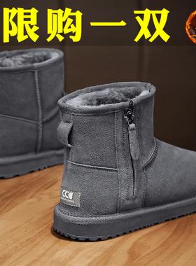 雪地靴男士2020年新款冬季加绒加厚皮毛一体面包男鞋保暖高帮棉鞋