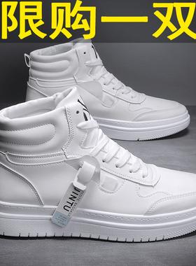 2021新款男鞋高帮板鞋小白鞋增高皮鞋aj鞋子潮鞋冬季加绒保暖棉鞋