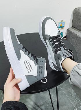 男鞋冬季加绒保暖2021年新款潮流秋季高帮板鞋休闲运动篮球aj潮鞋