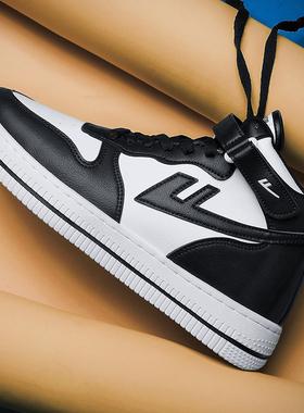 回力男鞋2021冬季加绒保暖棉鞋新款运动鞋防滑防臭高帮aj百搭板鞋