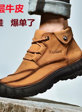 回力男鞋头层牛皮马丁靴秋冬季男式休闲鞋系带加绒棉靴高帮鞋防滑