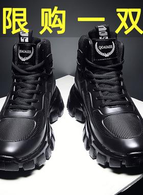 秋冬季男鞋潮鞋高帮黑色厚底棉鞋加绒保暖2021年新款秋季运动百搭