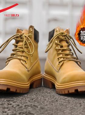 回力马丁靴男高帮男士靴子男英伦风鞋子男鞋冬季加绒工装靴大黄靴