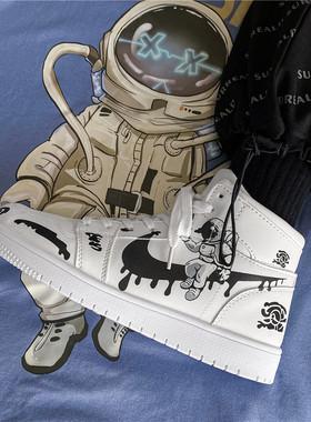 宇航员国潮aj男鞋空军一号高帮板鞋青少年百搭秋冬季加绒保暖棉鞋