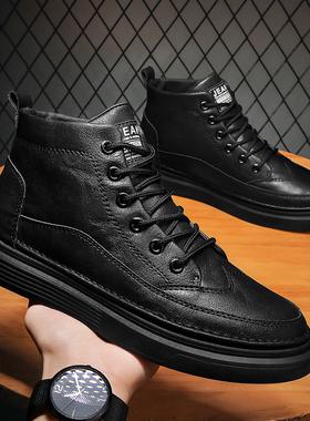 高帮男鞋潮流秋冬季加绒保暖棉鞋2021新款休闲皮鞋黑色运动马丁靴