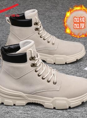 回力马丁靴男冬季加绒保暖高帮男鞋秋季男工装靴男士靴子雪地靴男