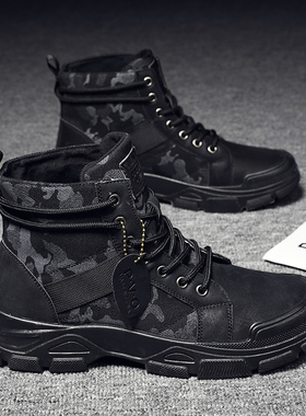 黑色厨师男鞋防水防滑厨房秋冬季加绒保暖2021年新款高帮马丁潮鞋
