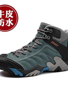 回力高帮运动棉鞋冬季加绒保暖户外休闲男鞋厚底中帮防水男士棉靴
