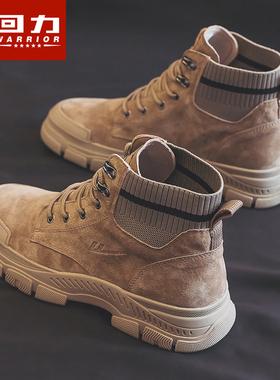 回力男鞋马丁靴男春秋款高帮加绒2021年冬季新款工装靴男士短靴子