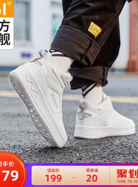 潮燃361高帮板鞋男鞋运动鞋2021秋冬季新款加绒鞋子休闲小白鞋男