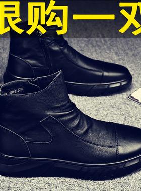 黑色防水鞋男防滑厨房运动休闲高帮皮鞋加绒保暖棉鞋劳保男鞋冬季