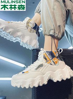 木林森高帮鞋男士白色运动老爹鞋秋冬季男鞋加绒加厚增高休闲棉鞋