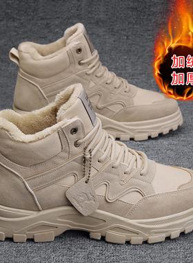 2021新款秋季男鞋马丁靴男高帮冬季加绒保暖雪地棉鞋防水工装潮鞋