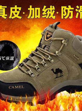 冬季骆驼男鞋高帮加绒保暖棉鞋户外登山鞋防滑耐磨休闲运动鞋软底