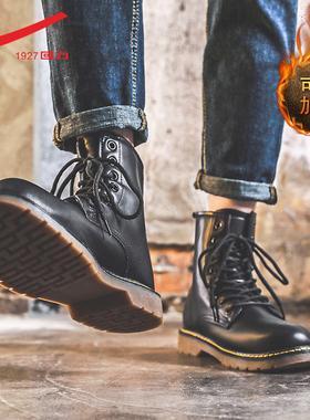 回力男鞋马丁靴男士高帮英伦风冬季加绒复古皮靴子男款秋冬雪地靴