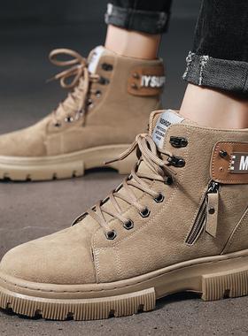 2021新款冬季男鞋马丁靴男高帮英伦风工装靴加绒保暖棉鞋雪地潮鞋