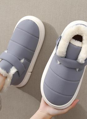 冬季男士雪地靴羽绒高帮一脚蹬防水情侣加绒保暖棉鞋男鞋厚底外穿