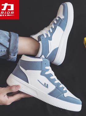 回力男鞋空军一号aj2021年冬季新款潮板鞋秋冬加绒运动高帮鞋子男
