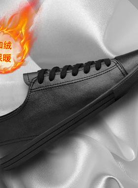 小码男鞋春季潮鞋2021新款真皮休闲冬季加绒棉鞋高帮皮鞋男士板鞋