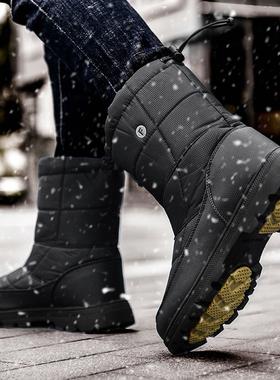 男鞋冬季保暖加绒加厚老年人棉鞋防水高帮鞋雪地靴羽绒鞋子男潮鞋