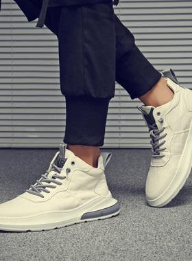 冬季男鞋高帮潮鞋软皮软底板鞋运动休闲皮鞋冬天高邦加绒小白鞋男