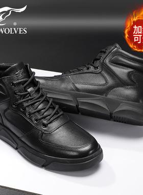 七匹狼男鞋高帮鞋冬季加绒真皮休闲鞋男士鞋子休闲皮鞋棉鞋潮鞋男