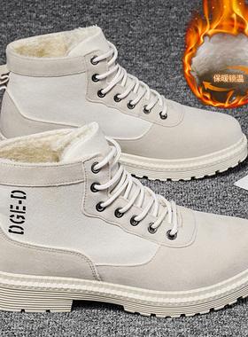 新款马丁靴男潮鞋男鞋高帮英伦秋冬季加绒保暖棉鞋子男工装潮靴子