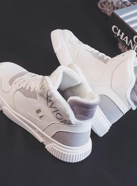 冬季高帮加绒加厚保暖棉鞋运动板鞋韩版潮流男鞋百搭休闲小白潮鞋