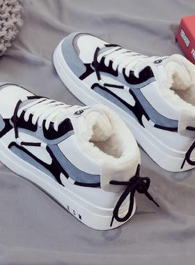 冬季高帮加绒加厚保暖棉鞋运动板鞋韩版潮流男鞋百搭休闲潮鞋冬鞋