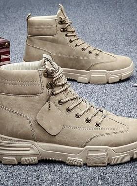 男鞋冬季2020新款男士百搭休闲皮鞋工装潮鞋高帮工作靴加绒劳保鞋