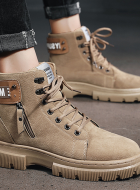 男鞋冬季马丁靴男高帮工装靴英伦风皮靴加绒雪地棉鞋靴百搭潮鞋
