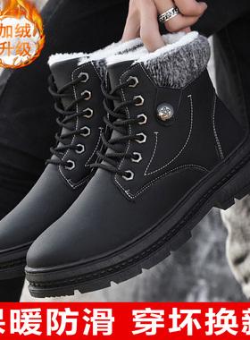 2021冬季棉鞋男加绒雪地靴男鞋高帮加厚保暖中帮马丁靴短靴子潮鞋