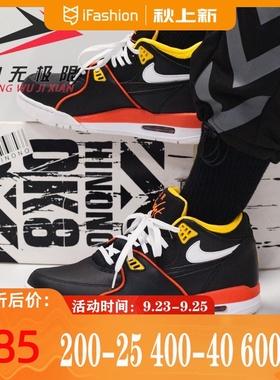 耐克男鞋 AIR FLIGHT 89 兄弟款气垫运动鞋高帮篮球鞋 DD1171-001