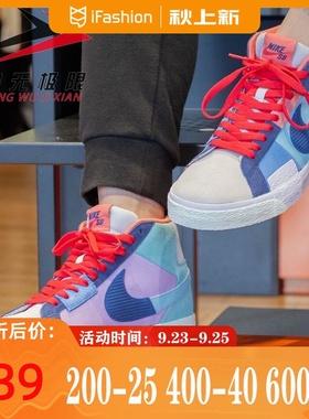 耐克男鞋2021秋季复古开拓者高帮透气运动休闲耐磨板鞋DA8854-500