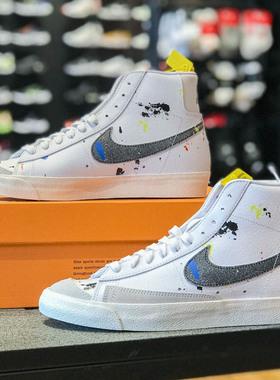 耐克男鞋2021夏季BLAZER MID 77高帮时尚休闲透气板鞋 DC7331-100