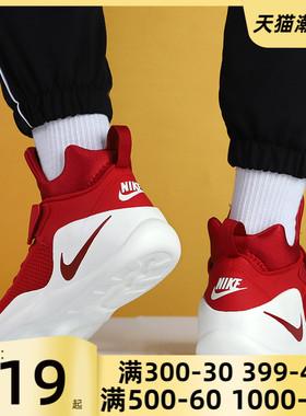 耐克红色运动鞋男鞋CNY本命年回到未来高帮鞋子透气跑步鞋844839