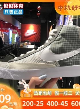 耐克男鞋2021秋季新款开拓者运动休闲高帮鞋板鞋 DD1162-001-300